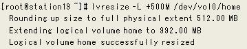 LVM的進一步運用09.jpg