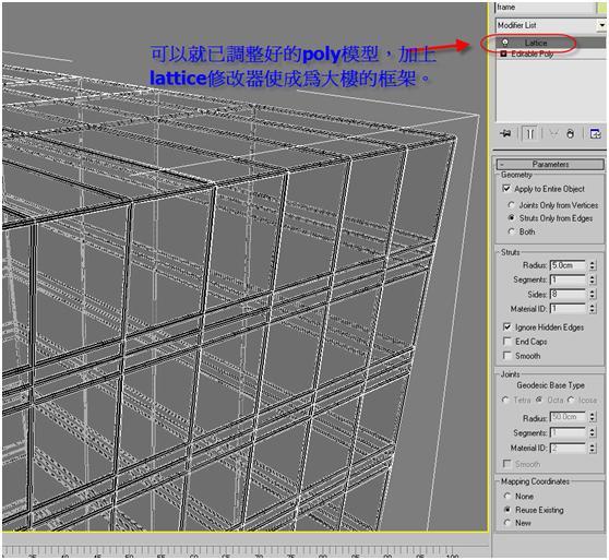 建築模型的快速製作004.jpg