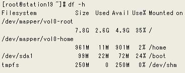 LVM的進一步運用12.jpg