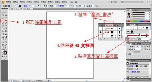 線條插畫的表現001.jpg