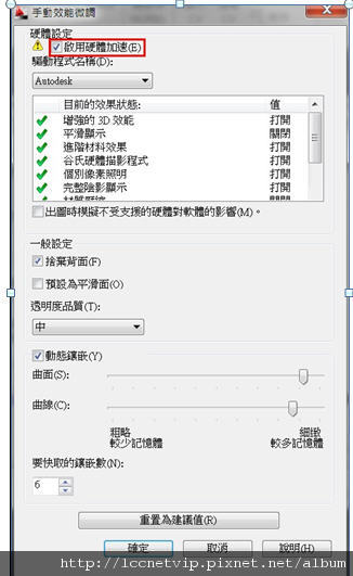 聯成老師技術文章11.jpg