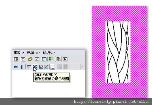 張三老師部落格圖片02.jpg