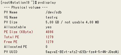 LVM的進一步運用18.jpg