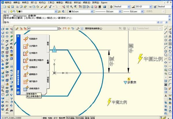 動態圖塊製作020.jpg