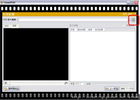 軟體祕技02.jpg