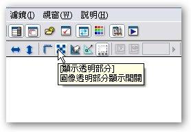 sshot-10.jpg