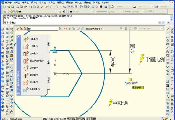 動態圖塊製作021.jpg