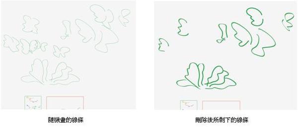 線條插畫的表現006.jpg
