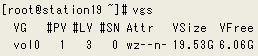 LVM的進一步運用07.jpg