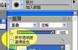 20110330pic05.jpg