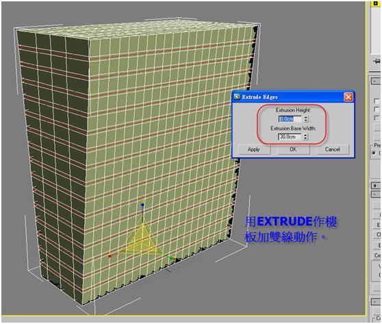 建築模型的快速製作003.jpg