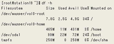 LVM的進一步運用06.jpg