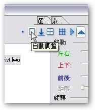 sshot-5.jpg