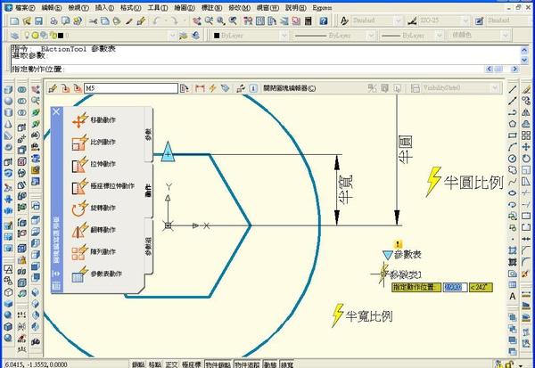 動態圖塊製作022.jpg