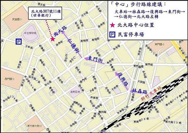 步行路線圖(大).jpg