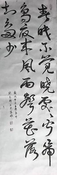 P_20150201_221314