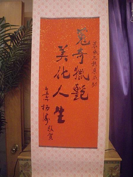 芝雅歸寧汪晨曦攝影展2015.5.2-3 055