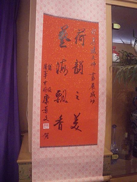 芝雅歸寧汪晨曦攝影展2015.5.2-3 053
