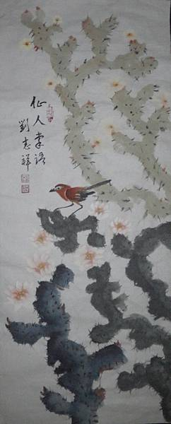 仙人掌語10.12 003.JPG