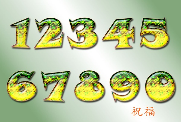 3110658_093854003685_2.jpg