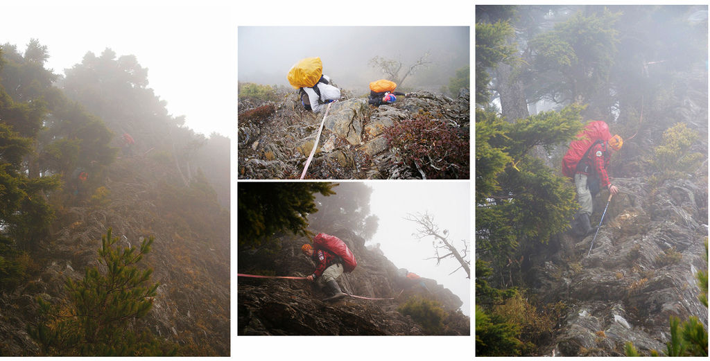 十八連峰斷崖第二段.jpg