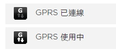 gprs02
