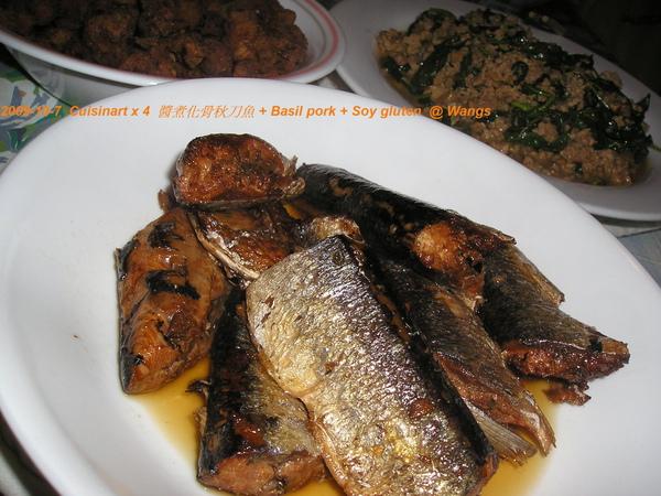 醬煮化骨秋刀魚