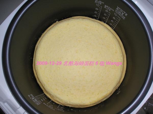 乳酪海綿蛋糕乳酪海綿蛋糕