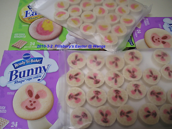 Pillsbury's Easter Cookies