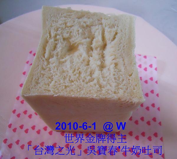 吳寶春金牌麵包 一招半式學起來!