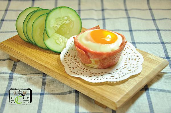 Ham Egg Tart