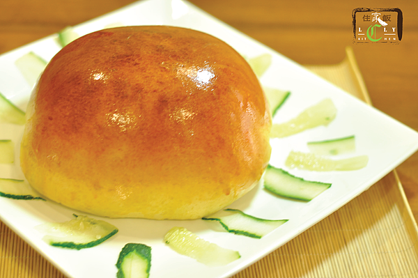 Curry Bread Bun