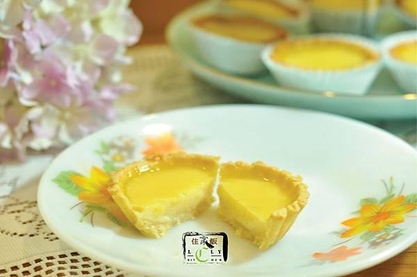 Egg Tart 3