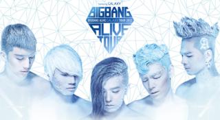 BIGBANG_Alive_tour