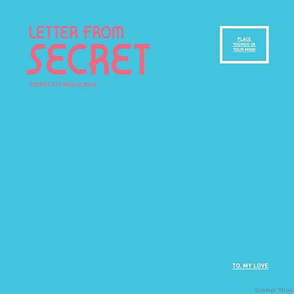 LETTER_FROM_SECRET