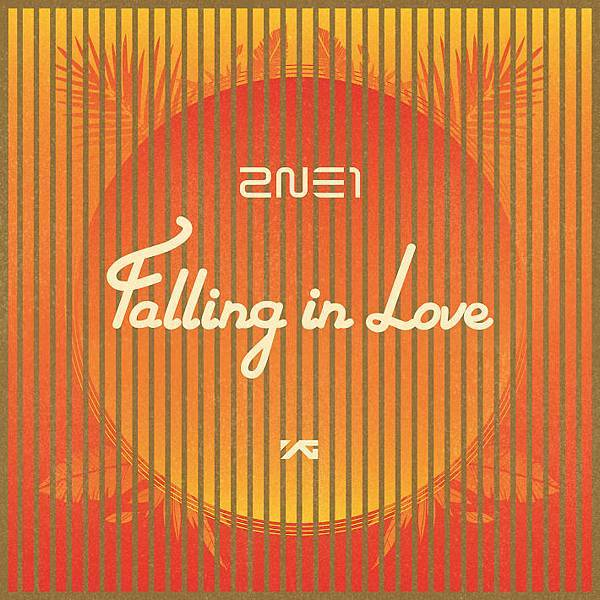 %5B2ne1%5Dfalling_in_love_FINAL_자켓.jpg