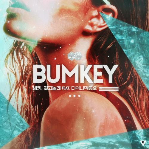 Bumkey