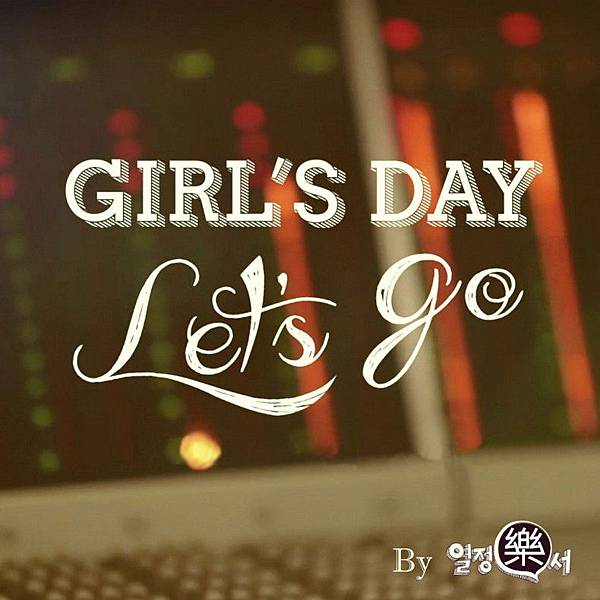 Girls-Day-–-Lets-Go-Lyrics.jpg