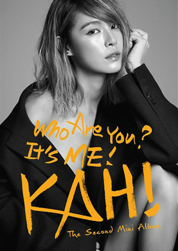 Kahi_-_Who_Are_You_Cover.jpg