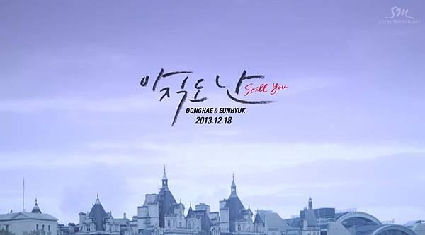 super-junior-donghae-eunhyuk