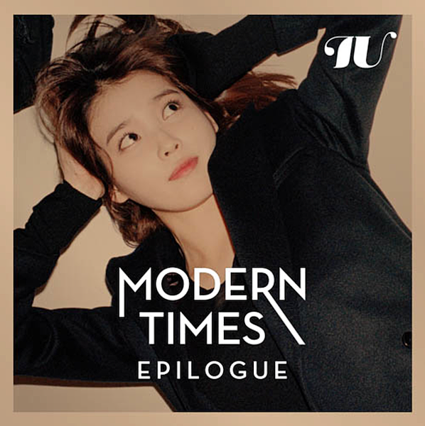 iu-releases-album-cover-for-repackaged-album-modern-times-epilogue_a-bua_1.jpg