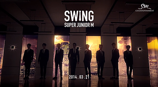 swing-super-junior-m-teaser-2.png