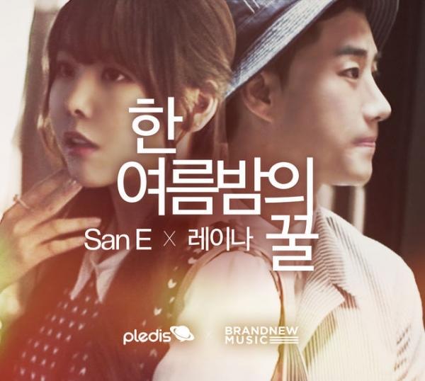 san-e-and-raina-to-release-duet-a-midsummer-nights-honey