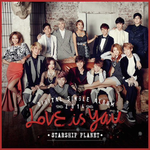 Starship-Planet-Love-Is-You1.jpg