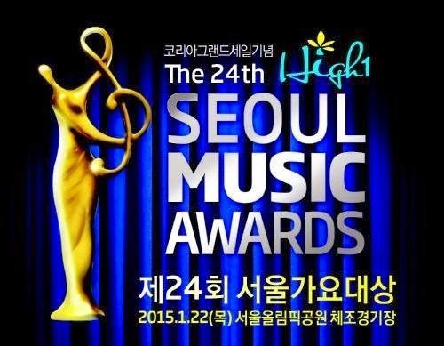 24th-High1-Seoul-Music-Awards