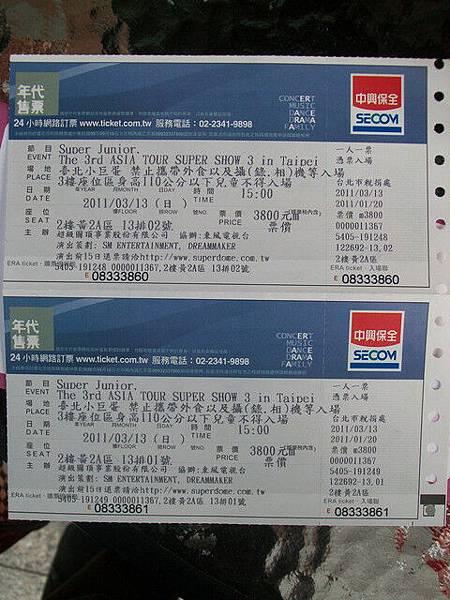 2011-03-13 (1).jpg