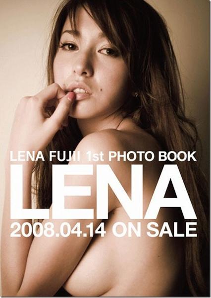 藤井LENA在夜店LUXY