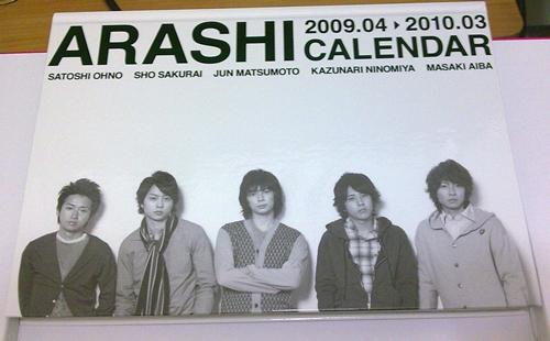 20090209015.jpg