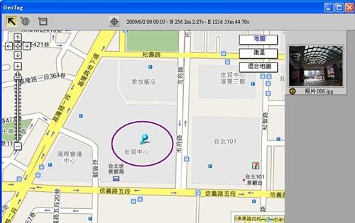 相機GPS.JPG
