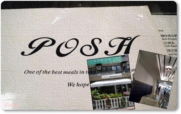 posh3.JPG